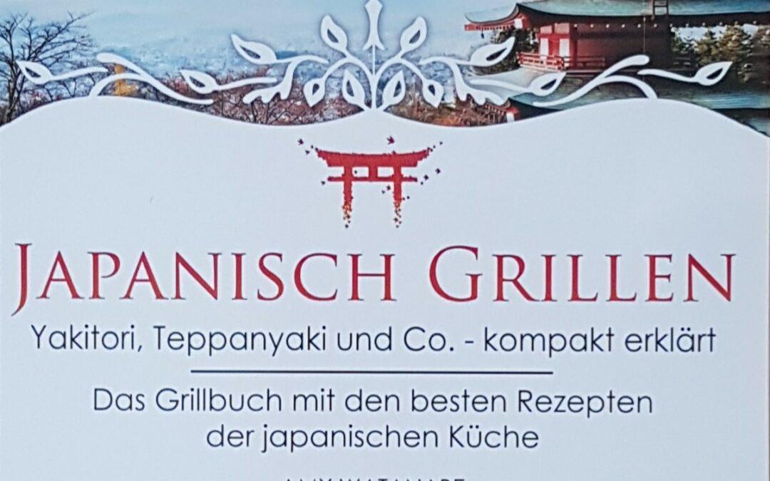 """Buchtipp: """"Japanisch Grillen"""" von Amy Watanabe"""